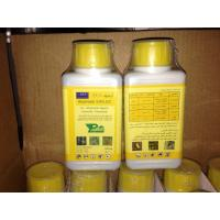 Quality CAS 71751-41-2 Organic Pesticide Abamectin 3.6% EC Agricultural Insecticides for sale