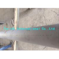 Quality Corrosion Resistance Nickel Alloy Tube , Seamless Stainless Steel Pipe for sale