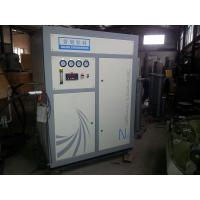 China Nitrogen Food Storage Equipment For Fruits / Vegetables Fresh Modified Atmosphere Packing wholesale