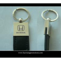 China Cheap factory direct sale handmade leather keychain with car logo/PU keychain/key ring wholesale