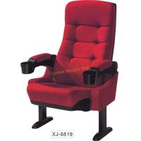 Buy cheap XJ-6819 Movable PP Armrest with Cup Holder Iron Steel Leg Cinema Chair from wholesalers