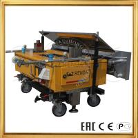 China Remote Control Construction Equipment Wall Rendering Machine With Concrete Mixer on sale
