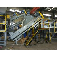 Buy cheap Soft PP PE Plastic Crushing Washing Recycling Machine Line With Friction Washer from wholesalers