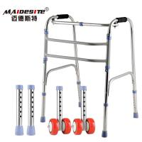 China Lightweight Elderly Walking Aids For Adults / Elderly OEM Accepted wholesale