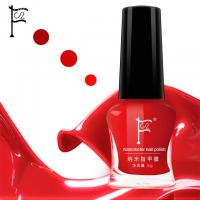 China FC2 5g High-tech nano material glass nail film nontoxic strippable  nail polish(children and pregnant women can use) on sale