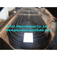 China 16MnDG 10MnDG 09DG GB/T 18984 Carbon Steel Heat Exchanger Tubes Low Temperature Service Piping wholesale