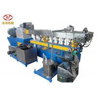 Buy cheap Puffed Dog Treats Pet Food Extruder Machine Air Cooling Die Face Cutting Type from wholesalers