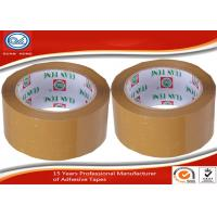China Industry Colored Packing Tape , Acrylic Self Adhesive Tan Packaging Tape wholesale