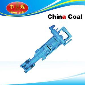 China 7655 Rock Drill chinacoal07 wholesale