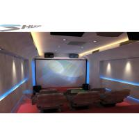 China Mobile 5D Cinema Cabin, Theater System With Lightning, Fog, Smell Special Effect wholesale