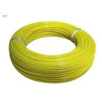 China High Temperature Silicone Rubber Cord Hardness Shore 40-90 A , Yellow Color wholesale