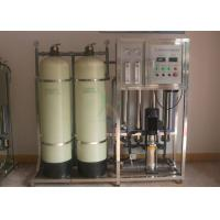 1000LPH Reverse Osmosis Water Purification Machine / RO Water Treatment for sale