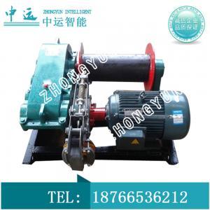 China JHMB-14 Slow Speed Winch wholesale