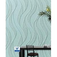 China Fiberglass Wall Covering Paper/Cloth wholesale