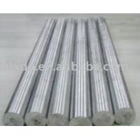 China 1.4529 China hardware stainless steel bars round bar wholesale