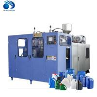 Buy cheap Extrusion blow molding machine  for 1 gallon Bleach  liquid from wholesalers