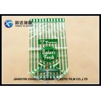 China Food Grade OPP Material Bread Loaf Bags With Bottom Gusset Plastic Printed wholesale