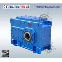 China Hollow Shaft Helical Gear Reducer Conveyor Drives High Reduction on sale