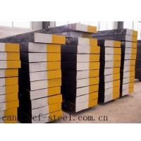 Wholesale 618 plastic die steel from china suppliers