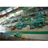 China 40Cr Knife Pivot Rotary Shear Cut To Length Line , Hr Slitting Line For 5-20 Strips wholesale