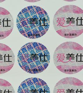China Water Authentic Destructible Label wholesale