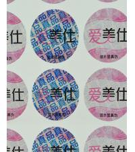 China Water Sensitive Label Sticker wholesale