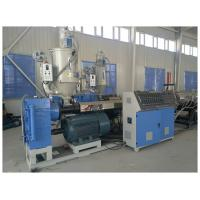China Plastic PE Water Pipe Extruder Machinery, PE PPR PERT Cool and Hot Water Pipe Production Line , Plastic Pipe Machinery wholesale