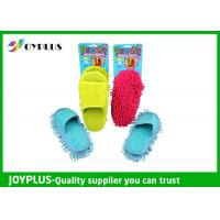 Quality 27X13cm Home Cleaning Tool Household Floor Cleaning Slippers / Chenille Mop for sale