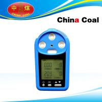 Wholesale Multi-parameter gas detector from china suppliers