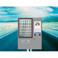 China Convenient Cigarette Products Mini Mart Vending Machine Kiosk For Shopping Mall on sale