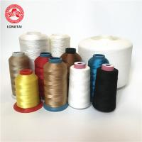 China High Flame Retardant Shoes Polyester Sewing Thread 250g / Spool wholesale