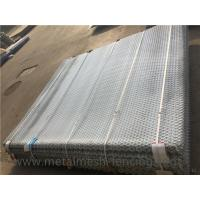 Buy cheap Aluminium Alloy 5052 Expanded Metal Grating For Walkway 2100 * 2400MM from wholesalers