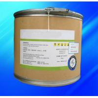 China 37.5Mpa Fluoropolymer Resin / White Loose Powder For Extruded Plate wholesale