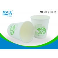 China Biodegradable Hot Drink Paper Cups 9oz With Thick PE Layer Preventing Leakage Effectively wholesale