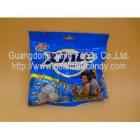 China Fat Free Chocolate Cube Candy Full - Bodied / Fragrant  2.75 G * 50 Pcs wholesale