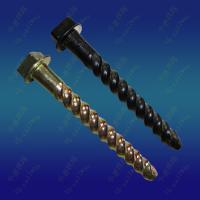 Buy cheap Drive Screws from wholesalers