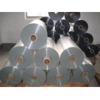 China Moisture-proof Transparent PET Roll Laminating Film With OEM Services For Identity Cards wholesale