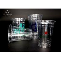 China Iced Drink Disposable Clear Plastic Drinking Cups Cutsomized Logo wholesale