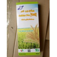 China Golden Pro power pesticide package, alu bag, leaf, color box wholesale