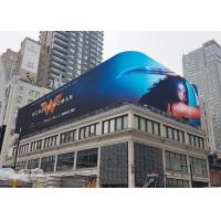 China Cost saving P16mm outdoor advertising led display big screen video wall / P16mm full color outdoor waterproof led panel on sale