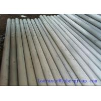 China C70600 Copper Nickel 90/10 tubes for Condenser & Heat Exchanger Manufacturers wholesale