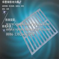 China Hareware Tools 450 x 450mm Pit Size Light Duty Class B Cast Iron Grate & Frame For Residential Properties wholesale