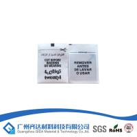 China EAS RF soft tag wholesale