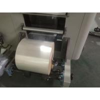China OPR 90 Plastic Film / Nylon Film Facial Paper Tissue Making Machine wholesale