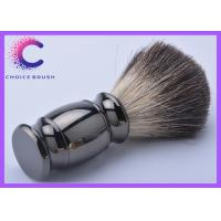 China Custom Shaving Brushes with tarnish / gun color handle personalized shaving brush wholesale