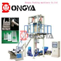 China DY Series of 1 - Layer Film  Blowing Machine - Blown Film Equipment's Products Used for Supermark Plastic Bag 70-1200 wholesale