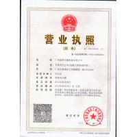 Guangzhou Dingze Chemical Technology Co., Ltd Certifications
