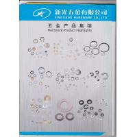 China Washer Products Highlights Wholesale & Custom wholesale