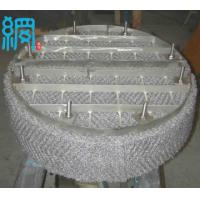 China Monel Wire Mesh Demister Pads wholesale