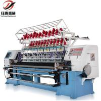 Buy cheap YGA96-2-3 computer fabric multi needle quilted machine 2450mm from wholesalers